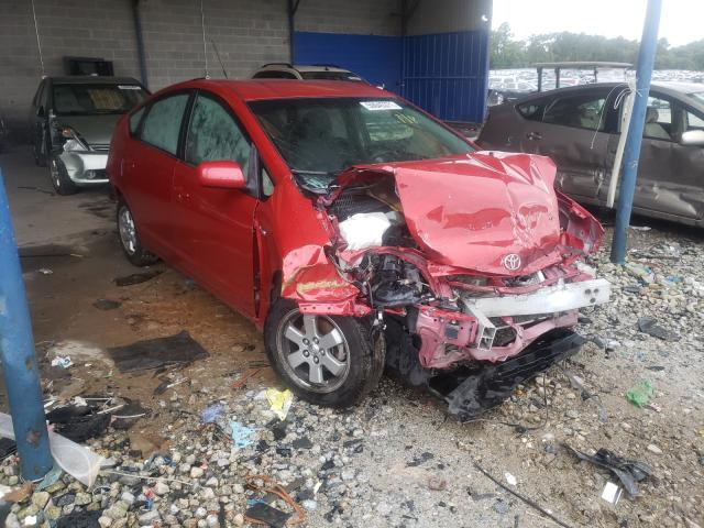 Salvage cars for sale from Copart Cartersville, GA: 2007 Toyota Prius