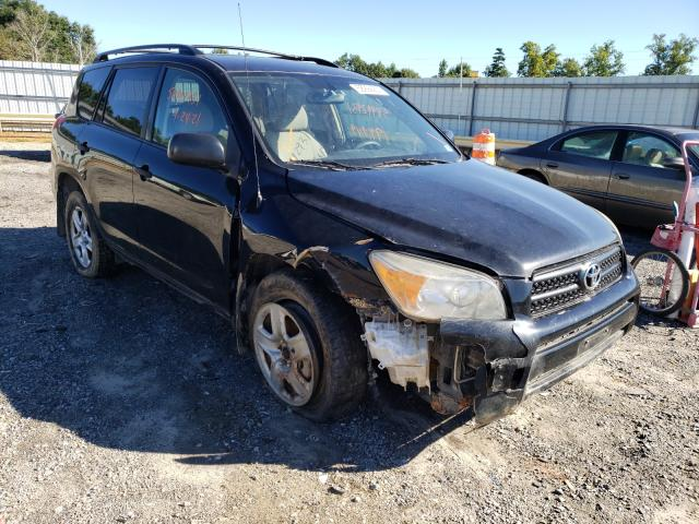Salvage cars for sale from Copart Chatham, VA: 2007 Toyota Rav4