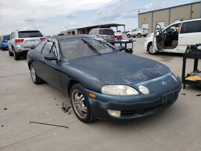Vehiculos salvage en venta de Copart Wilmer, TX: 1993 Lexus SC 300