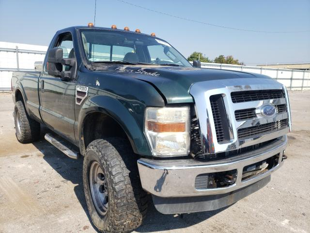 2008 Ford F250 Super for sale in Lexington, KY