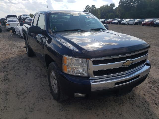 Salvage cars for sale at Conway, AR auction: 2011 Chevrolet Other