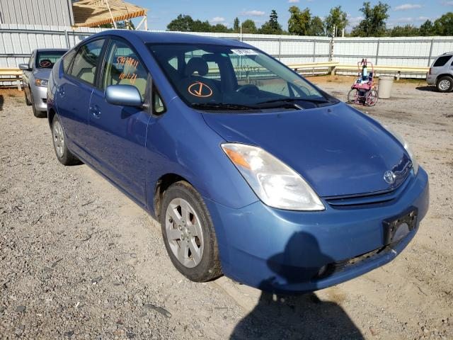 Salvage cars for sale from Copart Chatham, VA: 2005 Toyota Prius