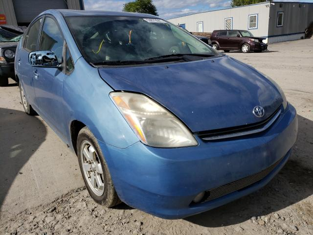 Salvage cars for sale from Copart Duryea, PA: 2006 Toyota Prius