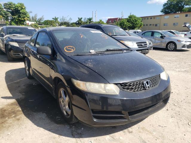 2011 HONDA CIVIC LX 2HGFG1A68BH500602
