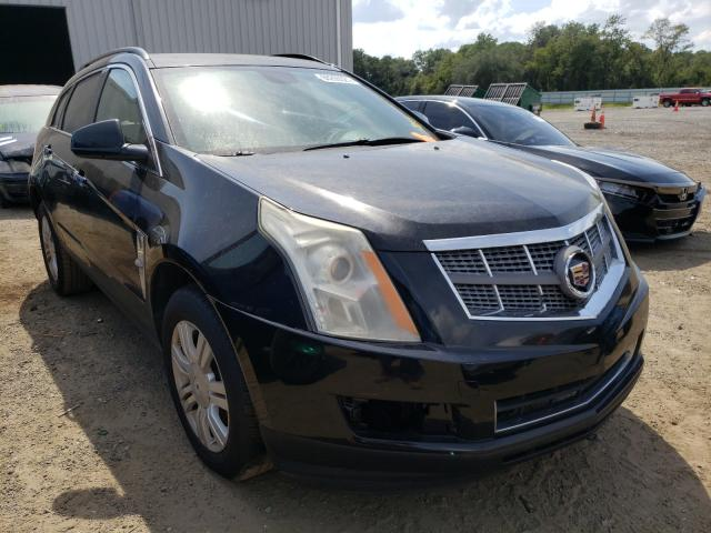 Cadillac SRX salvage cars for sale: 2012 Cadillac SRX