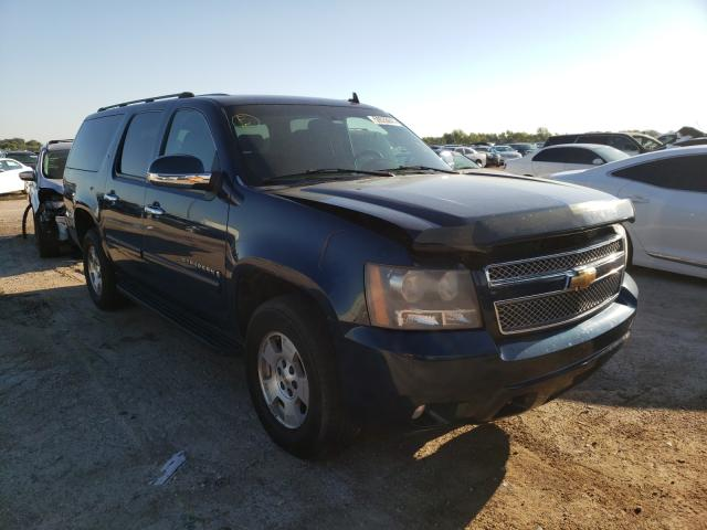 Salvage cars for sale from Copart Temple, TX: 2007 Chevrolet Suburban K