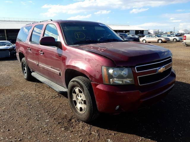 Salvage cars for sale from Copart Phoenix, AZ: 2008 Chevrolet Suburban K