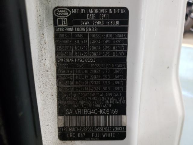 2012 LAND ROVER RANGE ROVE SALVR1BG4CH608159