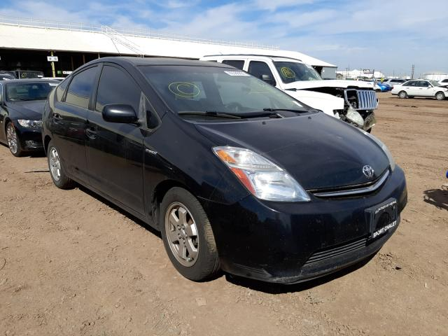 Salvage cars for sale from Copart Phoenix, AZ: 2007 Toyota Prius