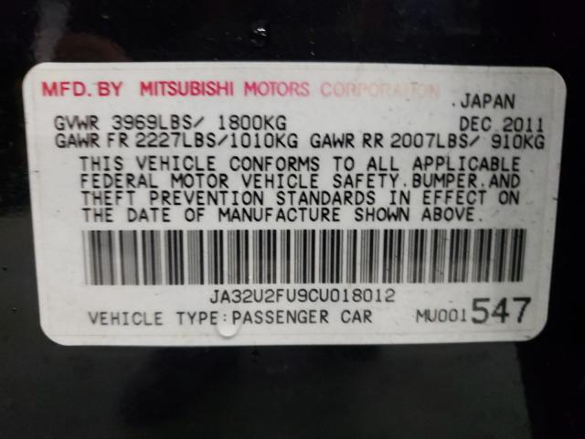 2012 MITSUBISHI LANCER ES/ JA32U2FU9CU018012
