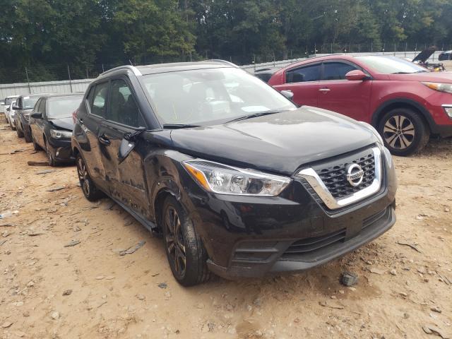 Vehiculos salvage en venta de Copart Austell, GA: 2020 Nissan Kicks SV