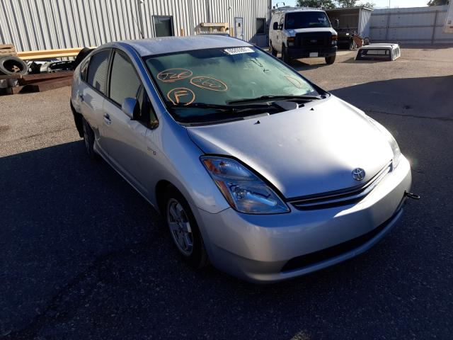 Salvage cars for sale at Tucson, AZ auction: 2008 Toyota Prius