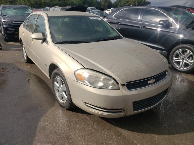 Chevrolet Impala salvage cars for sale: 2008 Chevrolet Impala