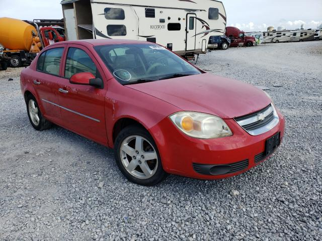 Salvage cars for sale from Copart New Orleans, LA: 2005 Chevrolet Cobalt