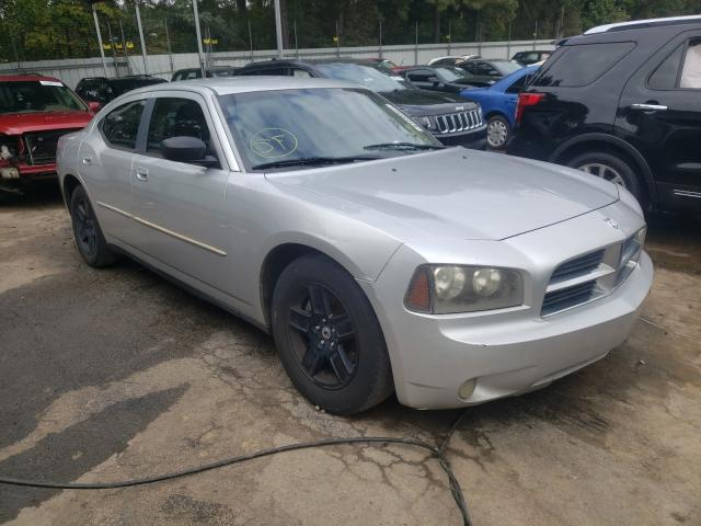 Salvage cars for sale from Copart Austell, GA: 2007 Dodge Charger SE