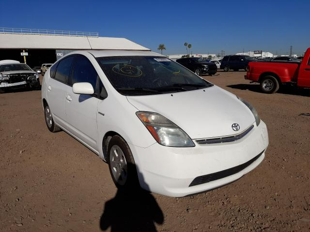 Salvage cars for sale from Copart Phoenix, AZ: 2009 Toyota Prius