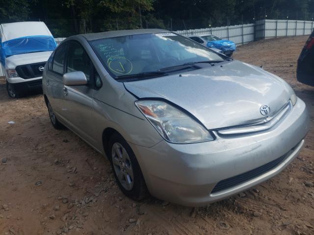 Vehiculos salvage en venta de Copart Austell, GA: 2005 Toyota Prius