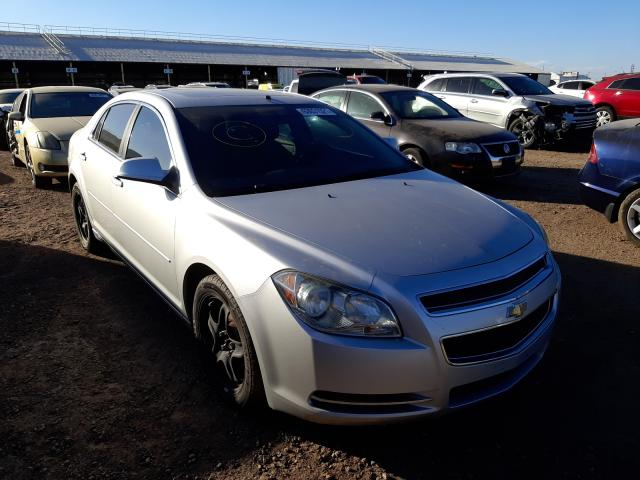 Salvage cars for sale at Phoenix, AZ auction: 2010 Chevrolet Malibu 1LT