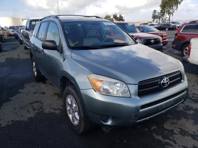 Vehiculos salvage en venta de Copart Martinez, CA: 2008 Toyota Rav4