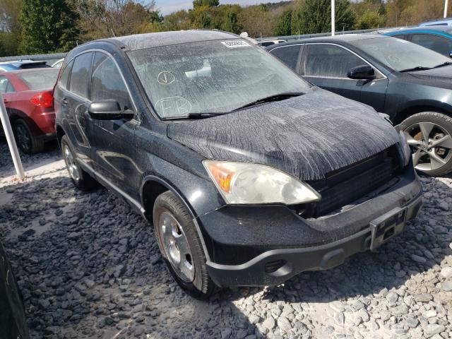 Salvage cars for sale at Prairie Grove, AR auction: 2009 Honda CR-V LX