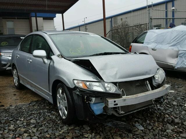 Salvage V | 2010 Honda Civic